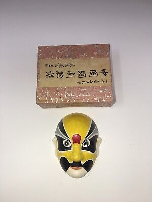 Chinese Face Paiting Art W/ Box &  Detailed Paper, Yellow, 2.5-3""
