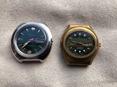 Lot of 2 Men's Automatic Watches