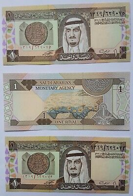 1984 ONE RIYAL from the SAUDI ARABIAN MONETARY AGENCY.  Mint never circulated.