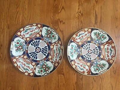 """Gold Imari Hand Painted Charger plates - 18"""" & 15.5"""""""