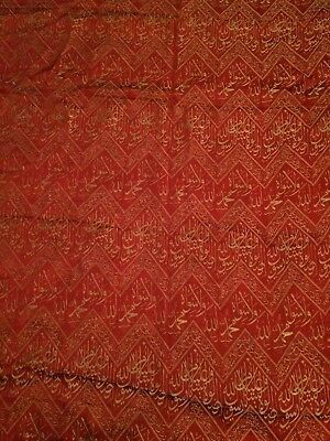Islamic textile Kiswah used in the Holy Chamber of Prophet Muhammed and gad name
