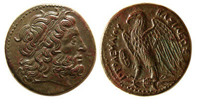 Ptolemaic Kings. Ptolemy Ii Philadelphos. Finest Known Mint State