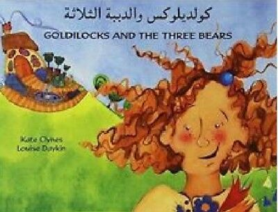 Goldilocks (Arabic and English Edition) by Clynes, Kate
