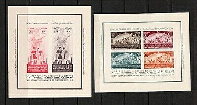 "Egypt 1946 Pair Of S.s. ""cairo Expo"" ""mlh"" # B1021  Low Price & $1.00 Usa Ship"