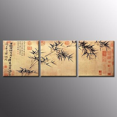 Wall Art CANVAS PRINTS Bamboo ink Paintings on Canvas for Home Decor 3pcs