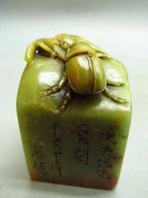 Chinese Shou Shan Stone Carved Worm On leaf Chop Stamp / Seal