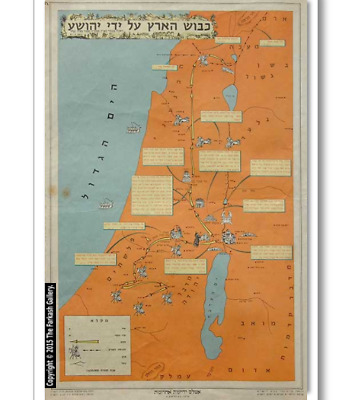 "Vintage Israeli Poster Biblical Map ""Conquest of Israel by Joshua"""