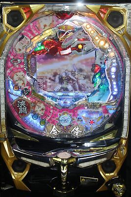 Aquarion 3 Pachinko Machine