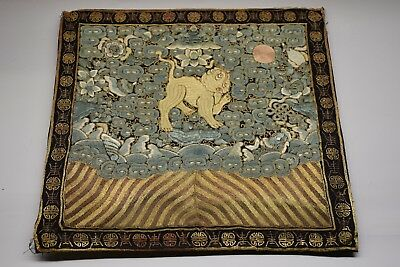 Antique Chinese Military Rank Badge Silk Embroidery Qing Mandarin Square