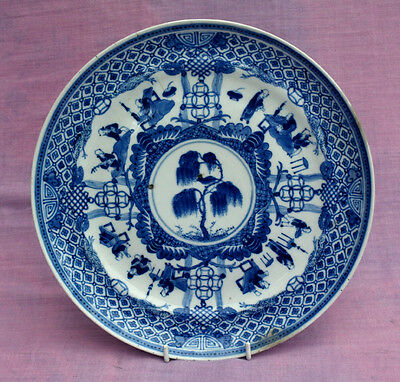 Chinese blue/white plate with figure scenes early 19thC