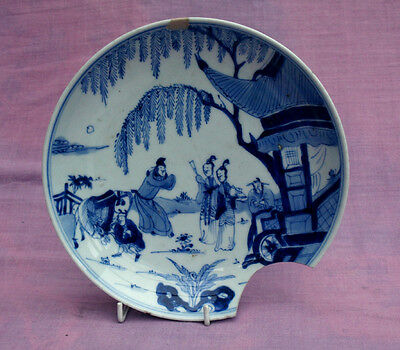 Antique Chinese blue/white plate with figure scene. Damaged 18th/19thC