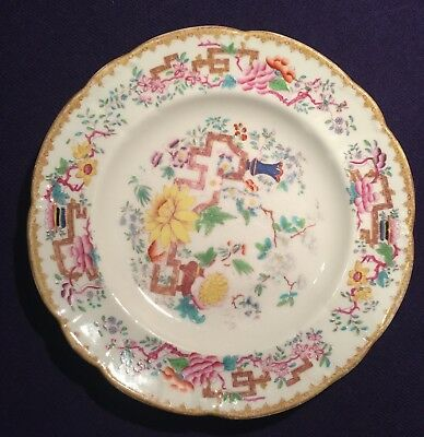 Rare Antique Minton Chinese Tree no 2067 Dessert Plate