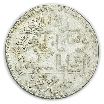 Tunisia (Tunis) KM#72.2 1220 AH Piastre, Large, Rare, Early Coin [3524.0179]