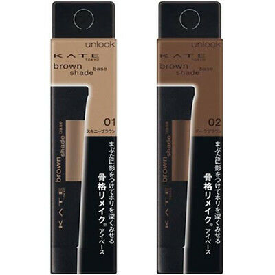 KANEBO KATE 3D Brown Base Shade 7g 2017 NEW