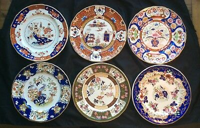 Set of six Masons Heritage Collection Limited Edition Plates