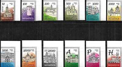 Belarus, 2012, Definitives, self-adh., 12 stamps