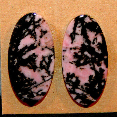 Pink Rhodonite Cabochons 30x15mm with 5mm dome set of 2 (13286)