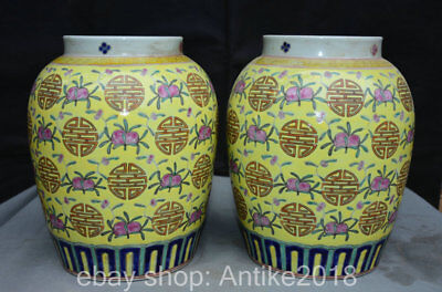 "11.2"" Da Qing Kangxi Marked China Wu Cai Porcelain Shou Peach Pot Jar Crock Pair"
