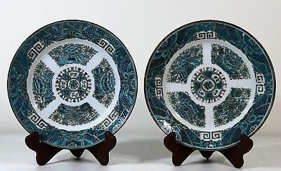 A pair of large antique Chinese green  Fitzhugh plates