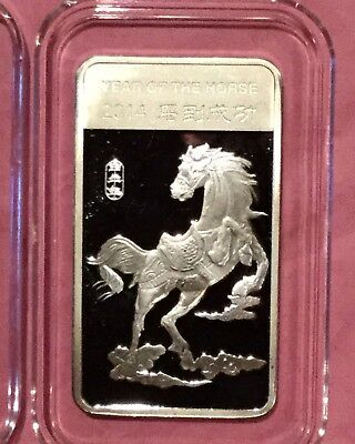 2014 Year Of The Horse Chinese Zodiac 1/2 Troy Oz .999 Fine Silver Ingot Bar 999
