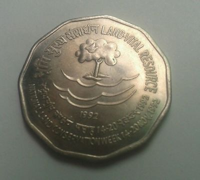 India 2 Rupees Very Rare 1992 Land Vital Resource Restrike Coin
