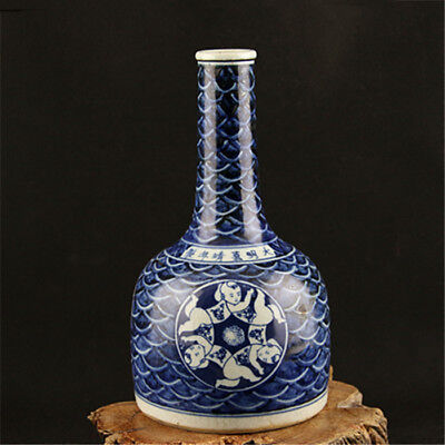 Chinese Old Marked Blue and White Seawater and Kids Play Pattern Porcelain Vase