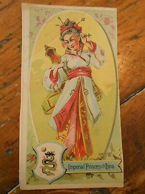 Princess Plow Co Canton, Ohio Imperial Princess of China Victorian Trade Card