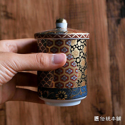 Kutani Japanese Komon Lidded Porcelain Tea Cup Hand Decorated with Gold Detail