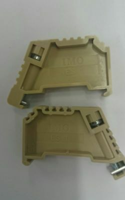 76 x IMO ES1 Beige End Stops