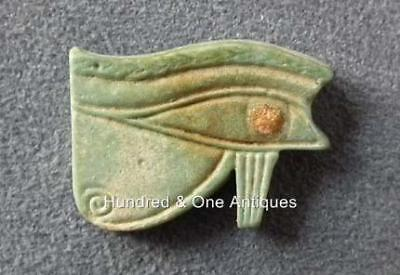 Ancient Egyptian Faience Amulet Eye of Horus UZAT Wadjet - Eye 664-525 BC