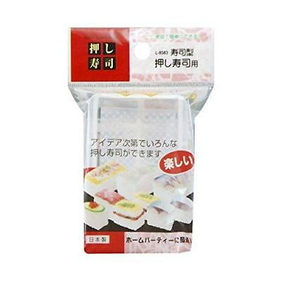 """Japanese 4.25/"""" x 2.25/"""" SPAM MUSUBI SUSHI RICE PRESS MOLD CLEAR PLASTIC SMALL"""