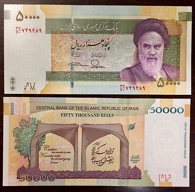 IRAN 50000 (50,000) Rials Riyals 2018 Central Bank Uncirculated UNC FAST SHIPPER