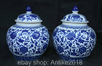 "10.8"" Qianlong Marked Chinese Blue White Porcelain Flower Pot Jar Crock Pair"