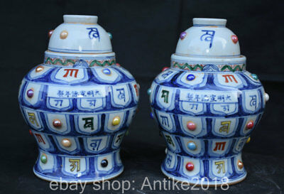 "9.2"" Xuande Marked Chinese Blue White Porcelain Pot Jar Crock General Tank Pair"