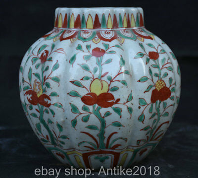 "8.2"" Rare Old Chinese Wu Cai Porcelain Dynasty Fruit Peach Tree Pot Jar Crock"
