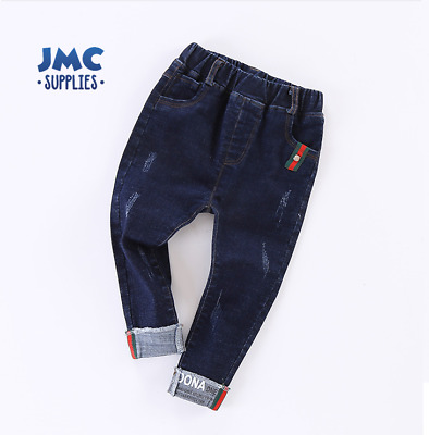 Boys Dark Blue Jeans Fashion 18-24 months up-to 5-6 years old