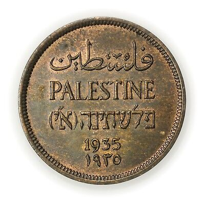 Palestine KM#1 1935 Mil, Small Uncirculated Coin [3565.02]