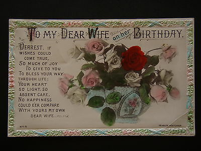 To My Dear Wife On Her Birthday Beagles 877S Postcard