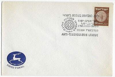 Israel 1954 Anti Tuberculosis League cover pictorial postmark TB Judaica