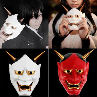 Japanese Hannya Devil Demon Monster Costume Halloween Party Carnival Mask