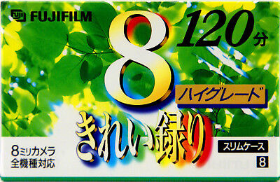 FUJIFILM   8mm VIDEO 8 Blank Tape P6-120 HG NTSC JAPAN  120 mins in NTSC