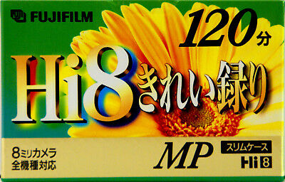 FUJIFILM Hi8 VIDEO METAL Blank Tape P6-120 HIMP  NTSC JAPAN 120mins in NTSC DTRS