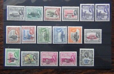 Guyana 1967 set to $5 MM