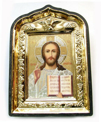 Russian Orthodox Lithography Icon Jesus Christ Pantocrator Plastic Kiot