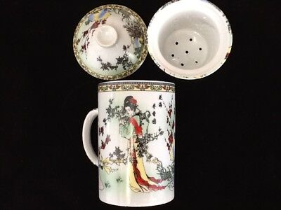 Chinese Porcelain Tea Cup Handled Infuser Strainer with Lid 10 oz Beautiful
