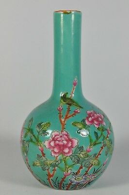 Fine Old China Chinese Famille Rose Porcelain Vase Tian Qiu Ping Scholar Art