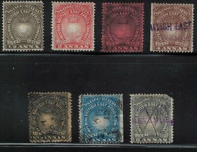 british KUT - Brit. East Africa - 1890s - mint and used - rare - better noted HV