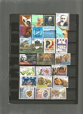 24 used recents stamps of hungary (24 timbres recents hongrie) lot 120218  uk555