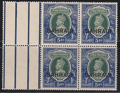 1938-41 Bahrain Overprint on 5r India. Block of 4 + gutter Margins MNH SG34