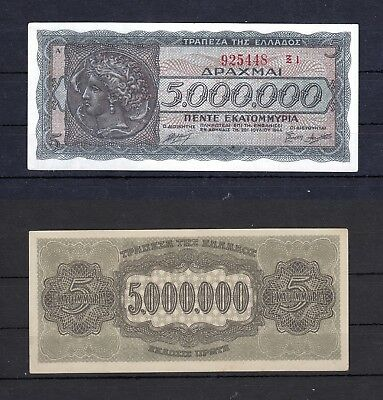 Greece 5.000.000 drachma banknote  uncirculated WW II issue